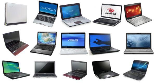 Хороший ноутбук до 25000 рублей 2016
