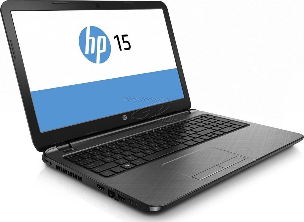 Ноутбук HP 15 дюймов, отзывы,часть 3