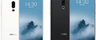 Meizu 16 th и 16th Plus, флагман со сканером в дисплее, обзор
