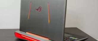 Обзор Asus ROG G752VS-RB71