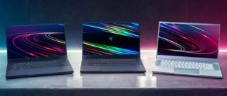 Пока не покупайте тонкий и легкий игровой ноутбук