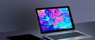 Ультрабук Chuwi Hi10 Pro с двумя операционными системами