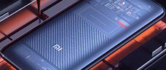 Обзор интересного флагмана Xiaomi Mi 8 Pro